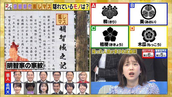 2020年02月17日弘中綾香の画像18枚目