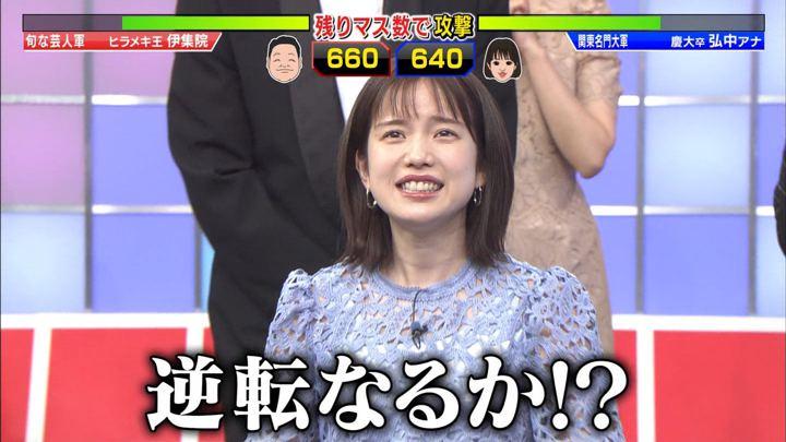 2020年02月17日弘中綾香の画像22枚目