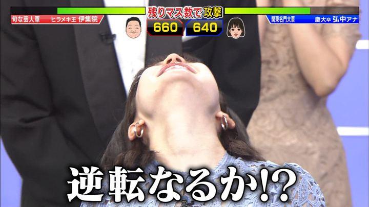 2020年02月17日弘中綾香の画像23枚目