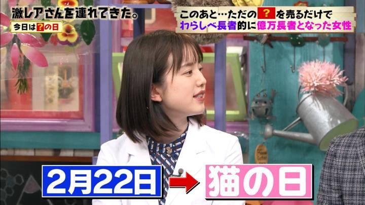 2020年02月22日弘中綾香の画像02枚目