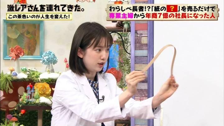 2020年02月22日弘中綾香の画像05枚目