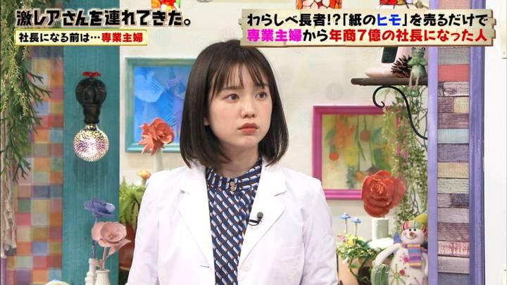 2020年02月22日弘中綾香の画像09枚目