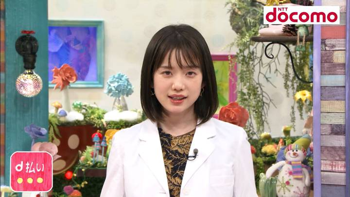 2020年02月22日弘中綾香の画像15枚目