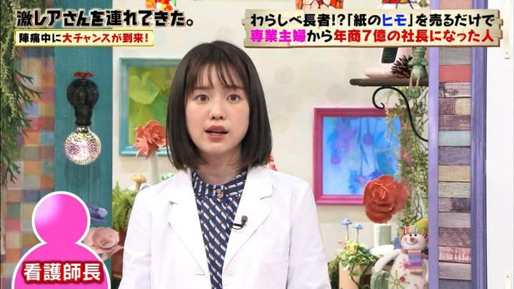2020年02月22日弘中綾香の画像16枚目