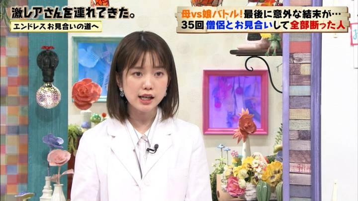2020年02月29日弘中綾香の画像02枚目