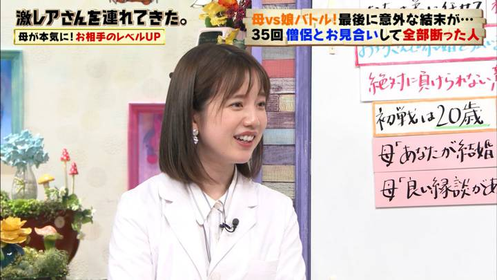 2020年02月29日弘中綾香の画像04枚目