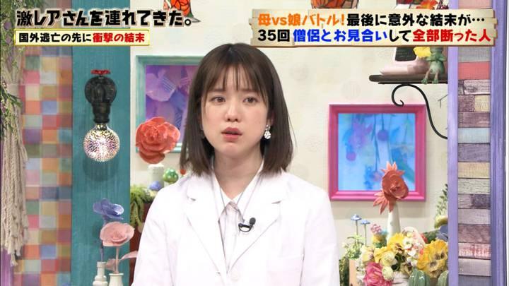 2020年02月29日弘中綾香の画像05枚目