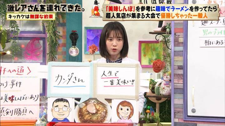 2020年02月29日弘中綾香の画像06枚目