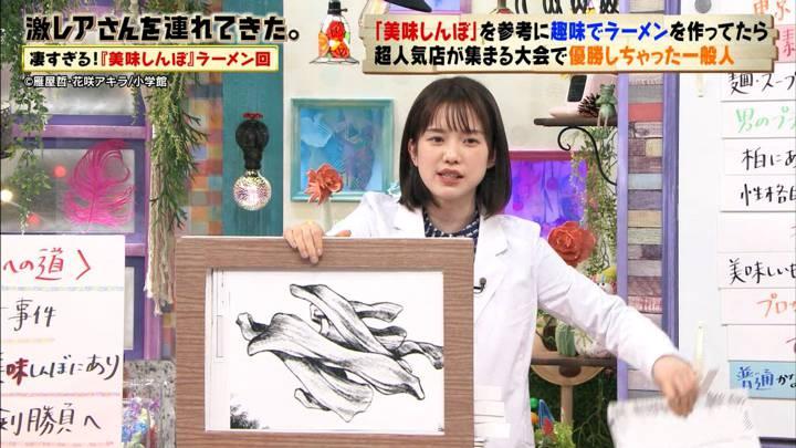 2020年02月29日弘中綾香の画像09枚目