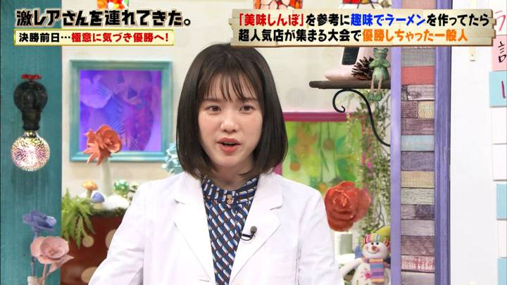 2020年02月29日弘中綾香の画像12枚目