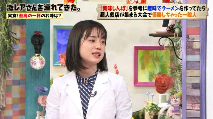 2020年02月29日弘中綾香の画像13枚目