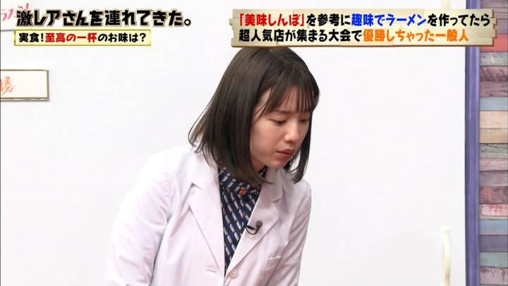 2020年02月29日弘中綾香の画像14枚目