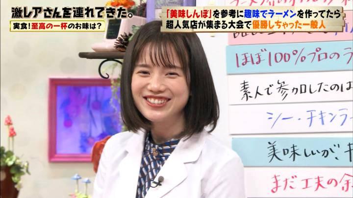 2020年02月29日弘中綾香の画像16枚目