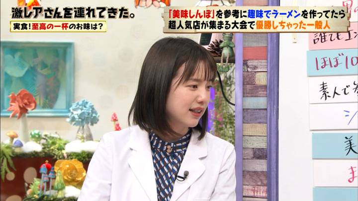 2020年02月29日弘中綾香の画像17枚目