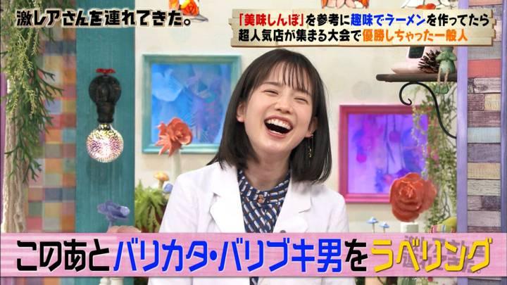 2020年02月29日弘中綾香の画像19枚目