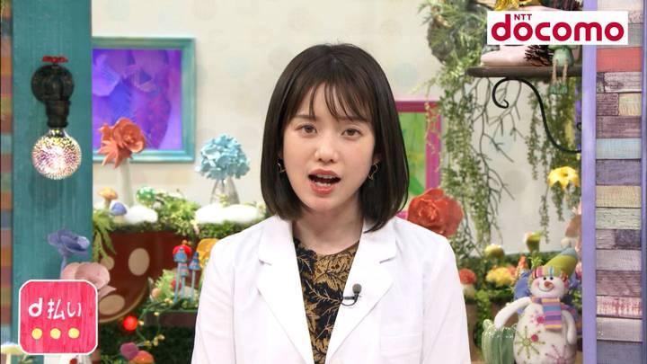 2020年02月29日弘中綾香の画像20枚目