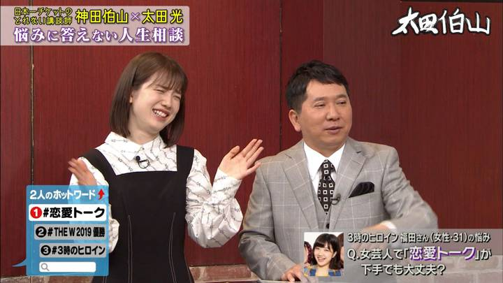 2020年03月04日弘中綾香の画像03枚目