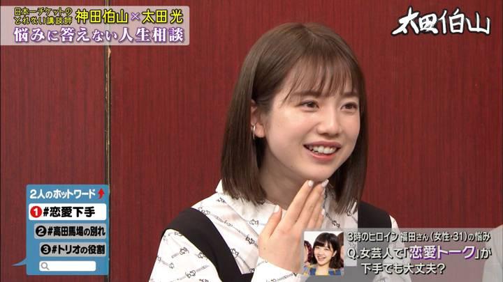 2020年03月04日弘中綾香の画像07枚目