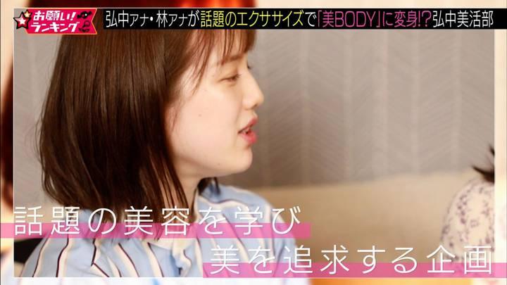 2020年03月05日弘中綾香の画像04枚目