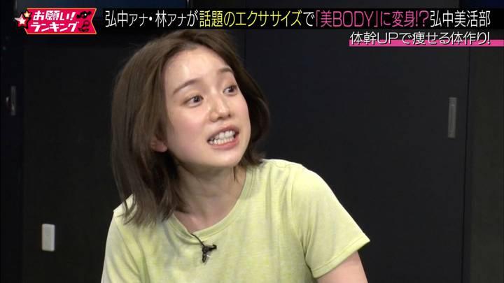 2020年03月05日弘中綾香の画像32枚目