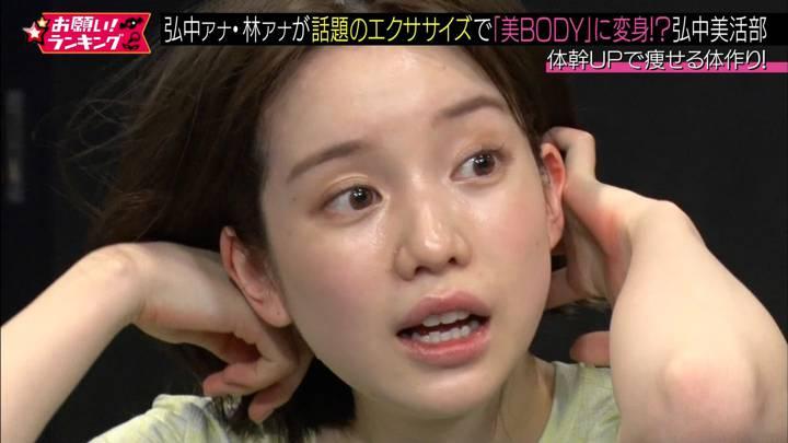 2020年03月05日弘中綾香の画像36枚目
