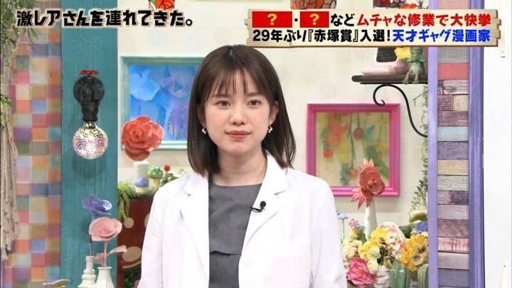 2020年03月07日弘中綾香の画像02枚目