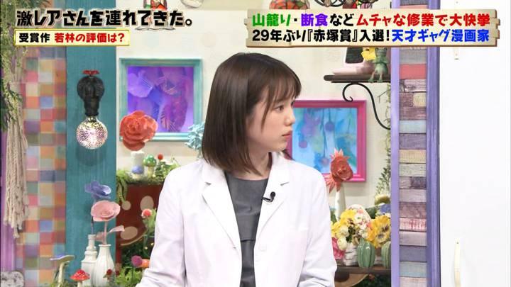 2020年03月07日弘中綾香の画像03枚目
