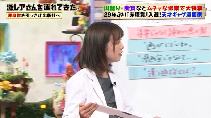 2020年03月07日弘中綾香の画像06枚目