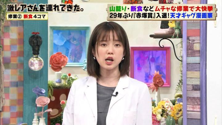 2020年03月07日弘中綾香の画像08枚目