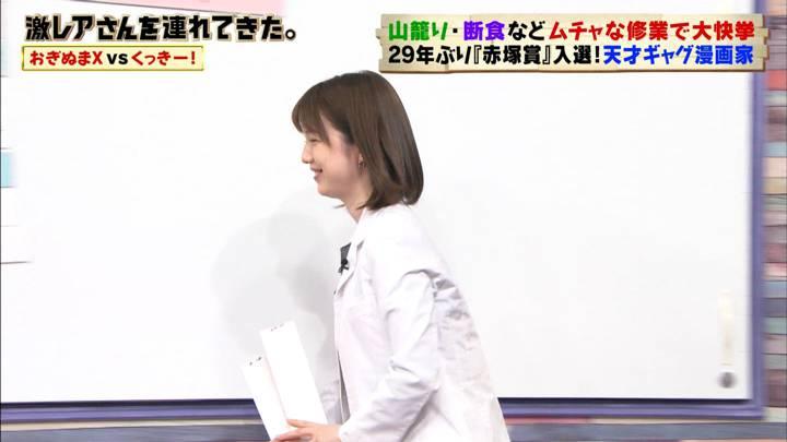 2020年03月07日弘中綾香の画像13枚目