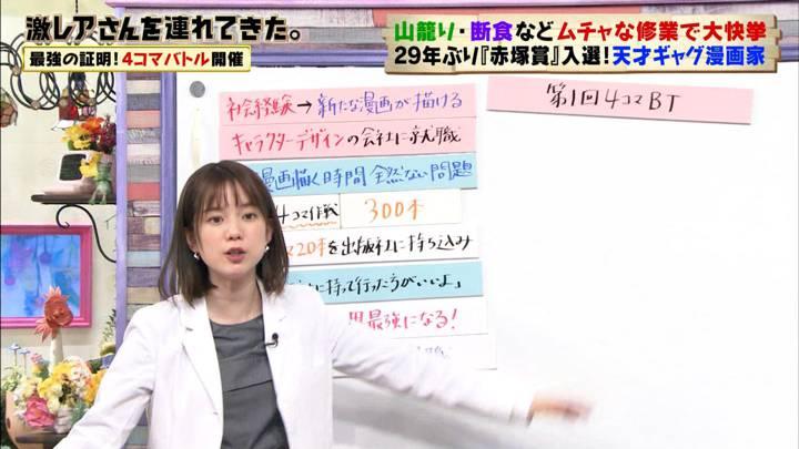 2020年03月07日弘中綾香の画像15枚目