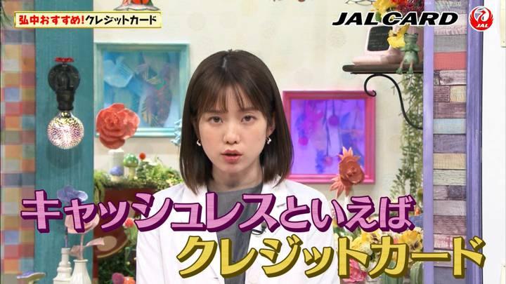 2020年03月07日弘中綾香の画像19枚目
