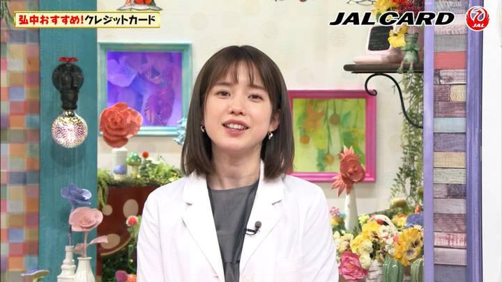 2020年03月07日弘中綾香の画像20枚目