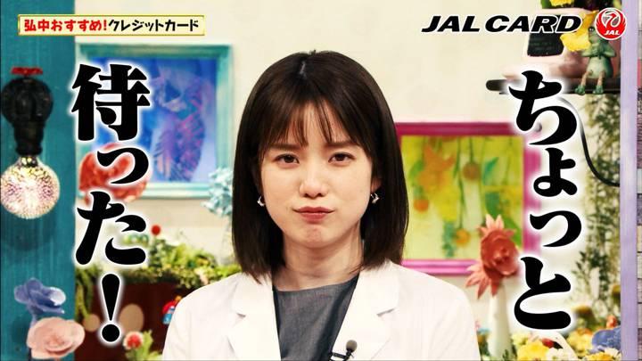 2020年03月07日弘中綾香の画像22枚目