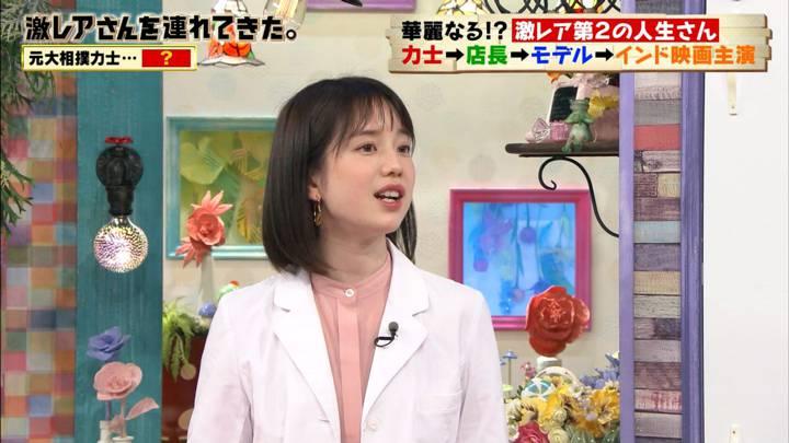 2020年03月14日弘中綾香の画像02枚目
