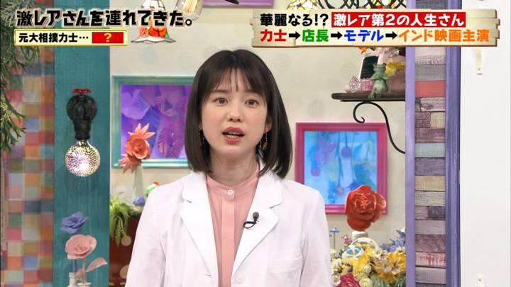 2020年03月14日弘中綾香の画像03枚目