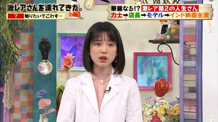 2020年03月14日弘中綾香の画像04枚目
