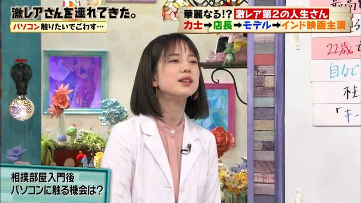 2020年03月14日弘中綾香の画像05枚目