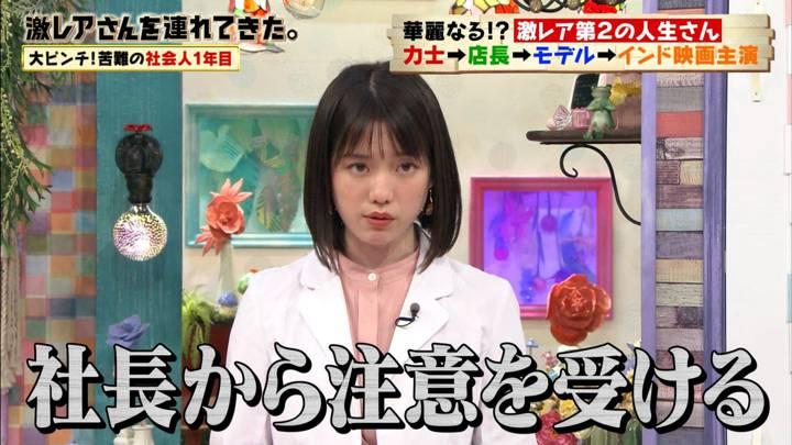 2020年03月14日弘中綾香の画像06枚目
