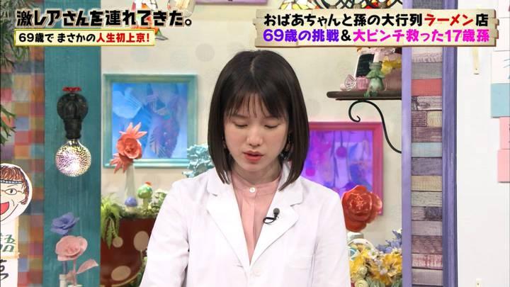 2020年03月14日弘中綾香の画像08枚目