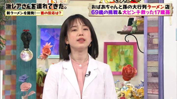 2020年03月14日弘中綾香の画像15枚目