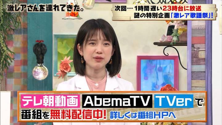 2020年03月14日弘中綾香の画像16枚目