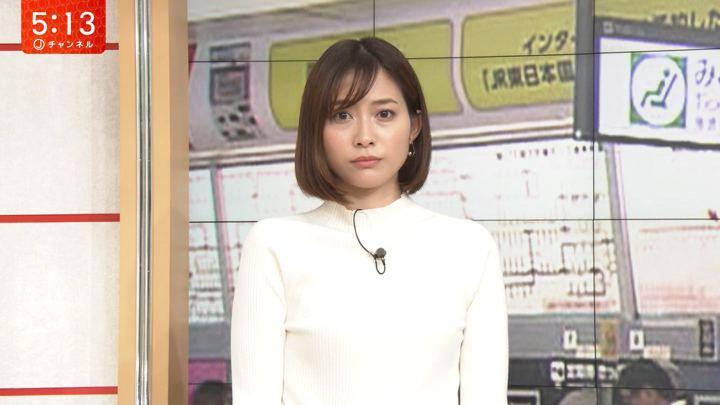 2019年10月11日久冨慶子の画像02枚目