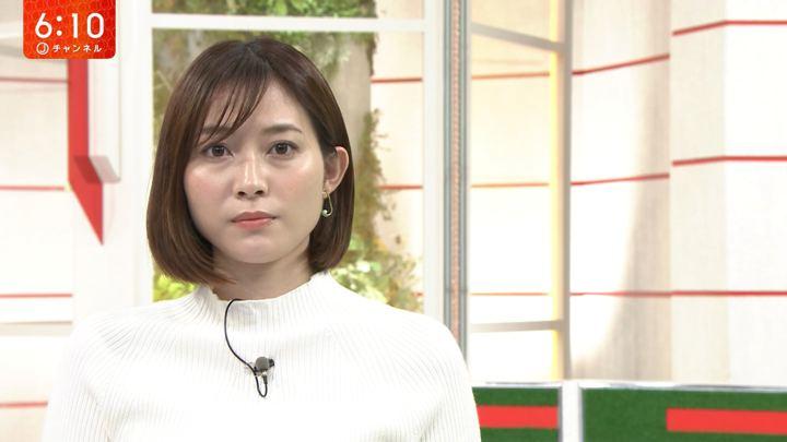 2019年10月11日久冨慶子の画像11枚目