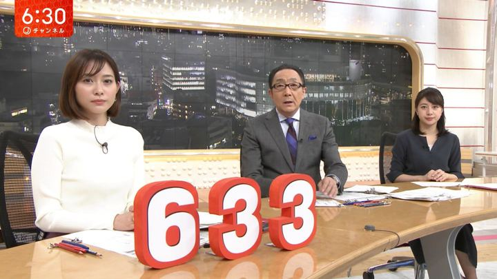 2019年10月11日久冨慶子の画像14枚目