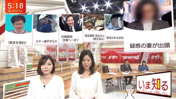 2019年10月23日久冨慶子の画像06枚目