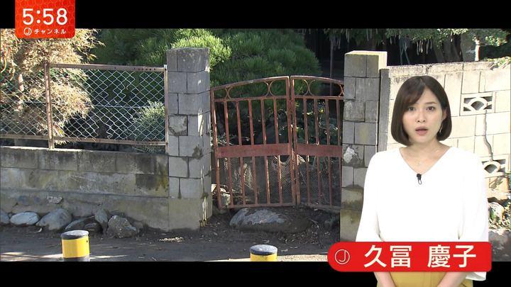 2019年10月23日久冨慶子の画像10枚目