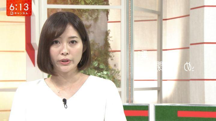 2019年10月23日久冨慶子の画像14枚目