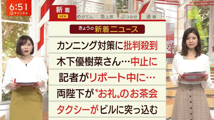 2019年10月23日久冨慶子の画像16枚目