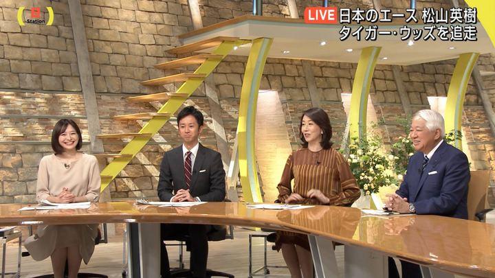 2019年10月27日久冨慶子の画像01枚目